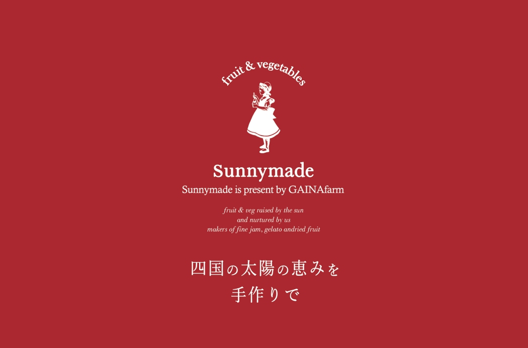 Sunnymade